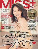 Miss_201312_omote