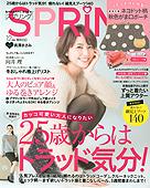Spring_201312_omote