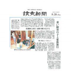読売新聞データ