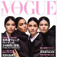 Vogue_201808_omote
