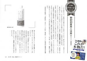 koregahonmono_01