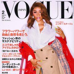 Vogue_201902_omote