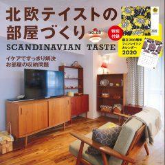 Scandinavian_201928_omote