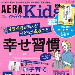 withkids_2019_omote