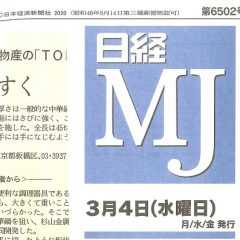 MJ_20200304_1